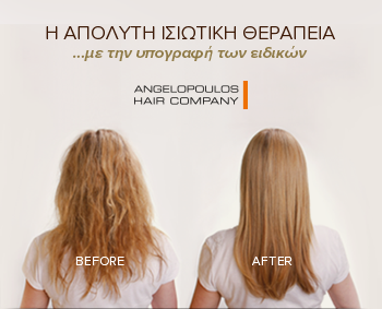 Angelopoulos hair franchise
