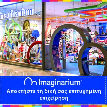 imaginarium franchising