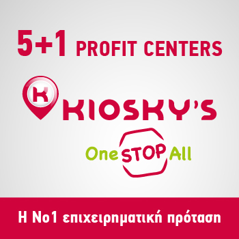 kioskys one stop all franchise