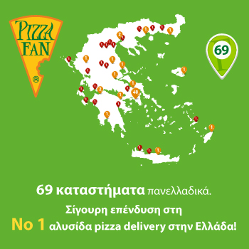 Pizza Fan franchise