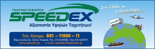 SPEEDEX franchise