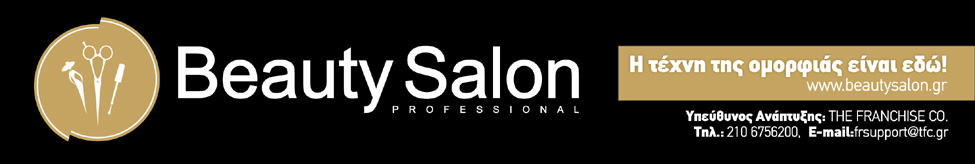 BEAUTY SALON BANNER.jpg