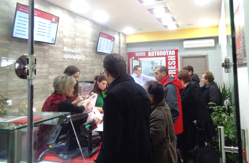 chick.in.franchisee.trikala
