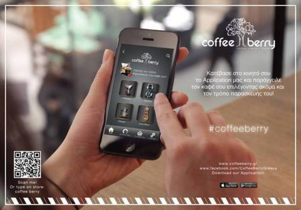 Coffee Berry app!