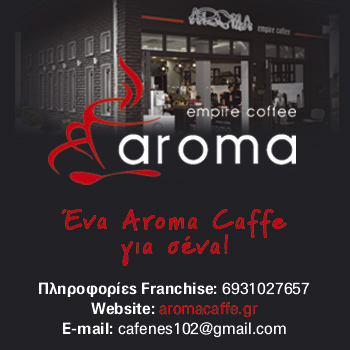 aroma caffe snack and coffee
