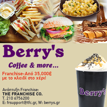 Berry's street all day coffee and snack franchise