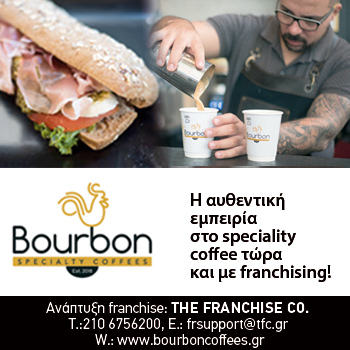Bourbon speciality coffee franchising