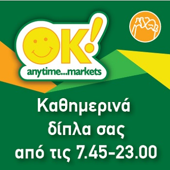ok anytime markets franchise