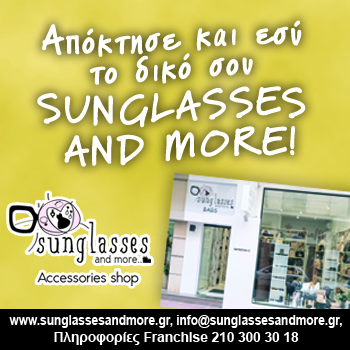 sunglasses and more Accessories shop franchise