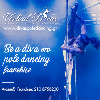 Pole Dancing fitness franchise