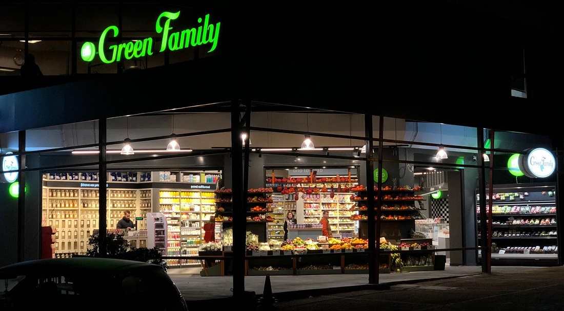 green-family-bio-products