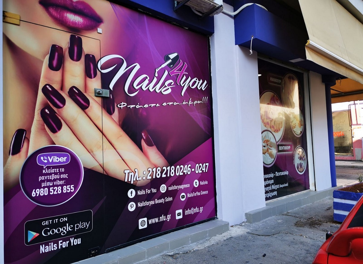 nails 4 you-franchise-2