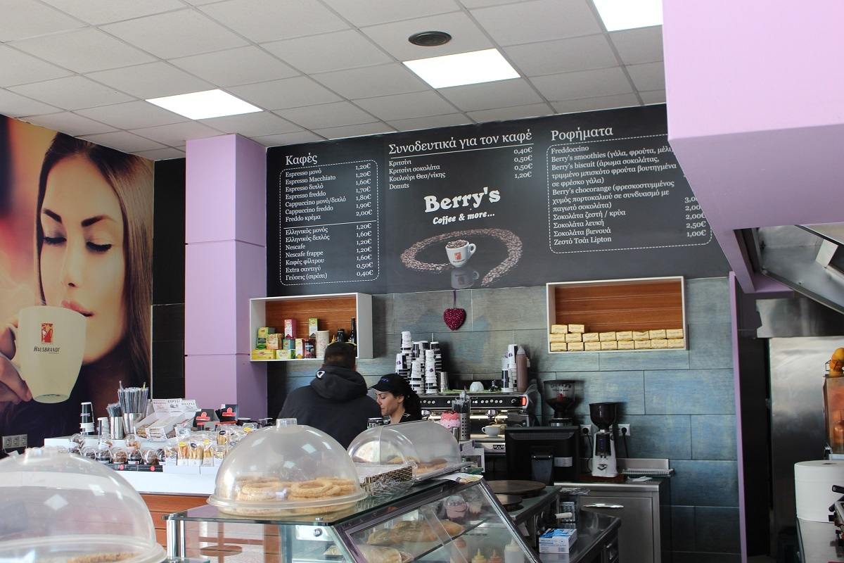 berrys-franchise-street-cafe