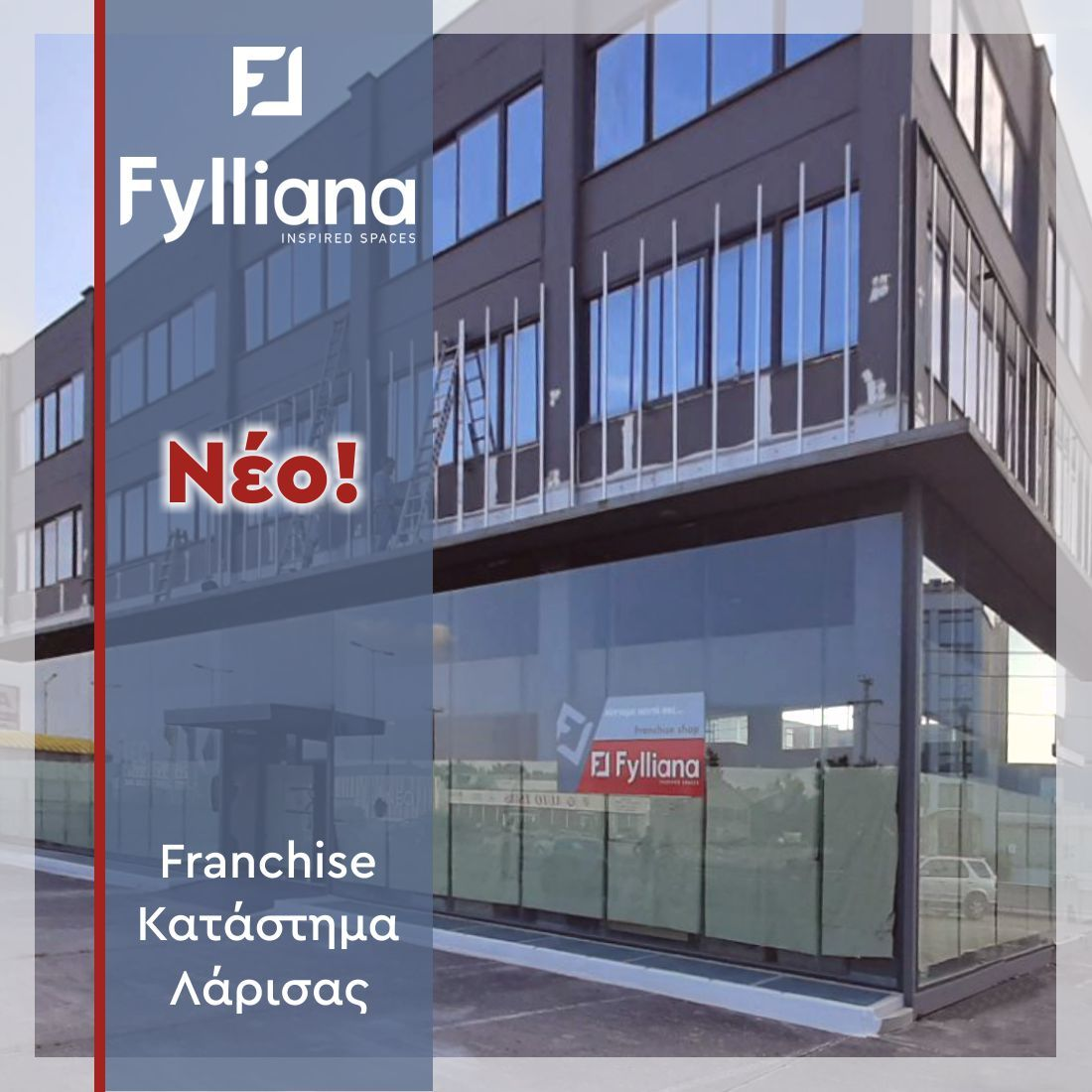 fylliana franchise 1