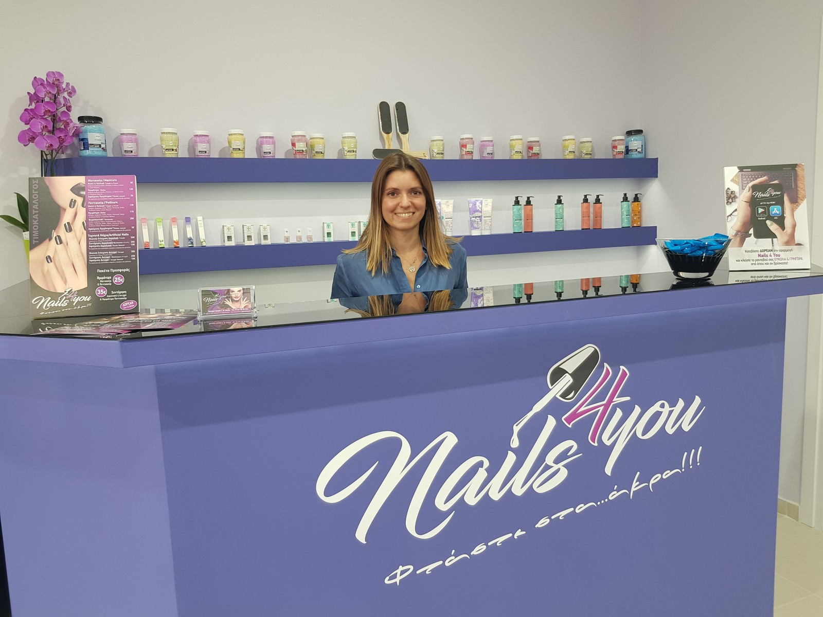 Nails 4 You franchise