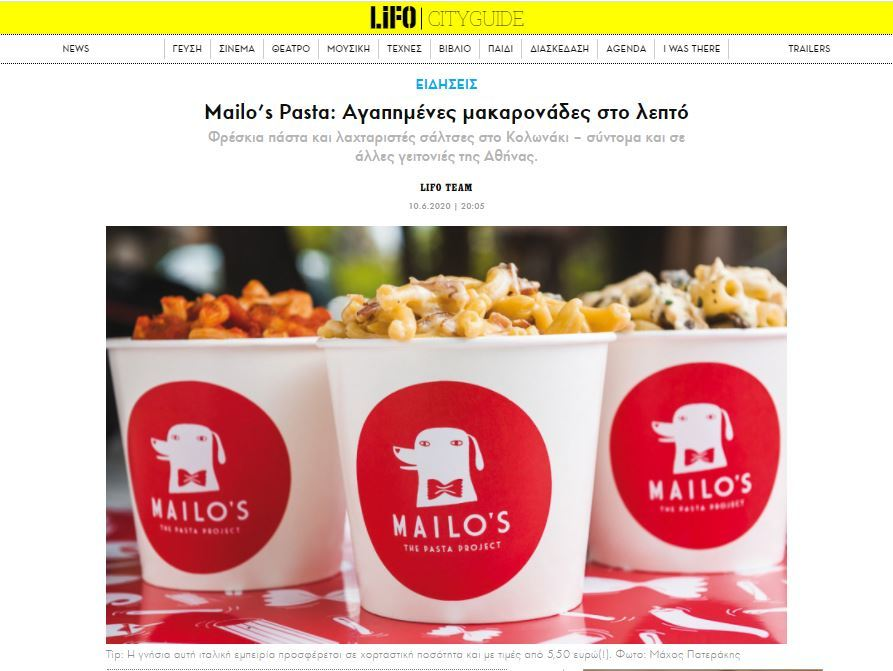 mailos pasta project franchise lifo