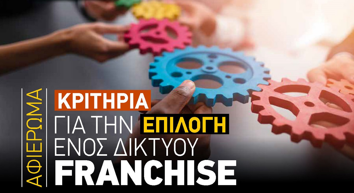 franchisee FS70