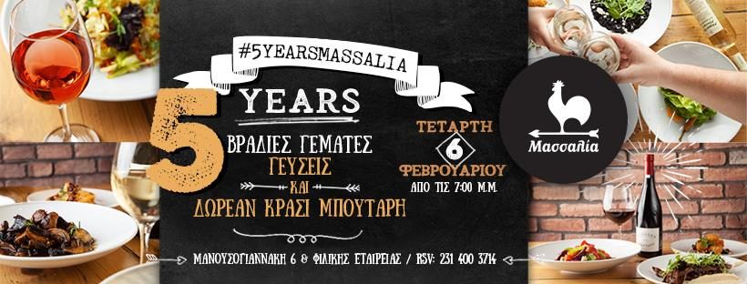 massalia 5years
