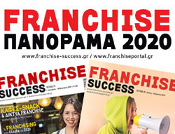 Franchise Success magazine