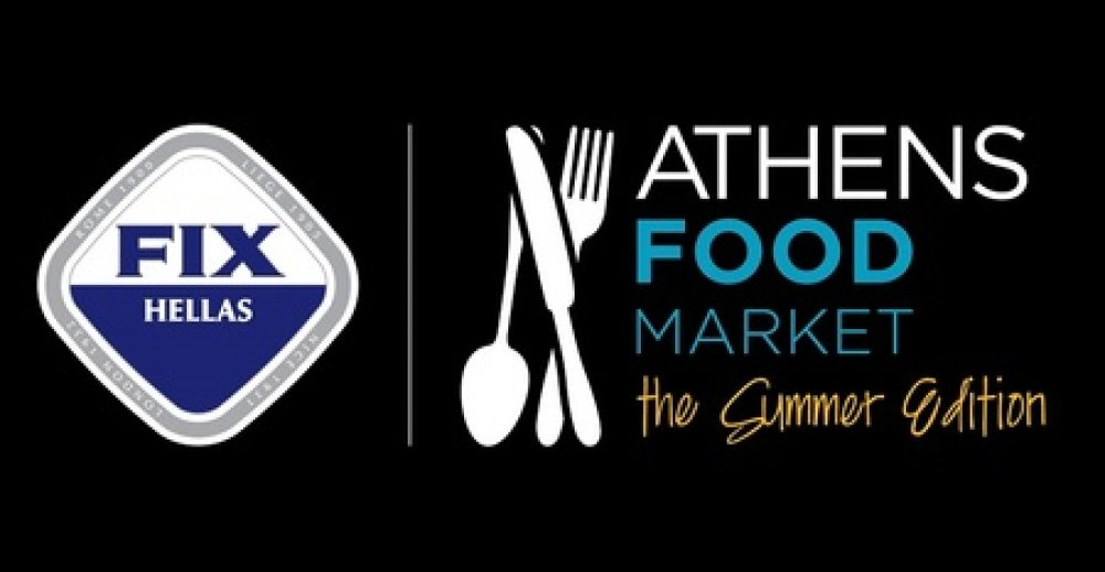 2ο FIX ATHENS FOOD MARKET: The Summer Edition