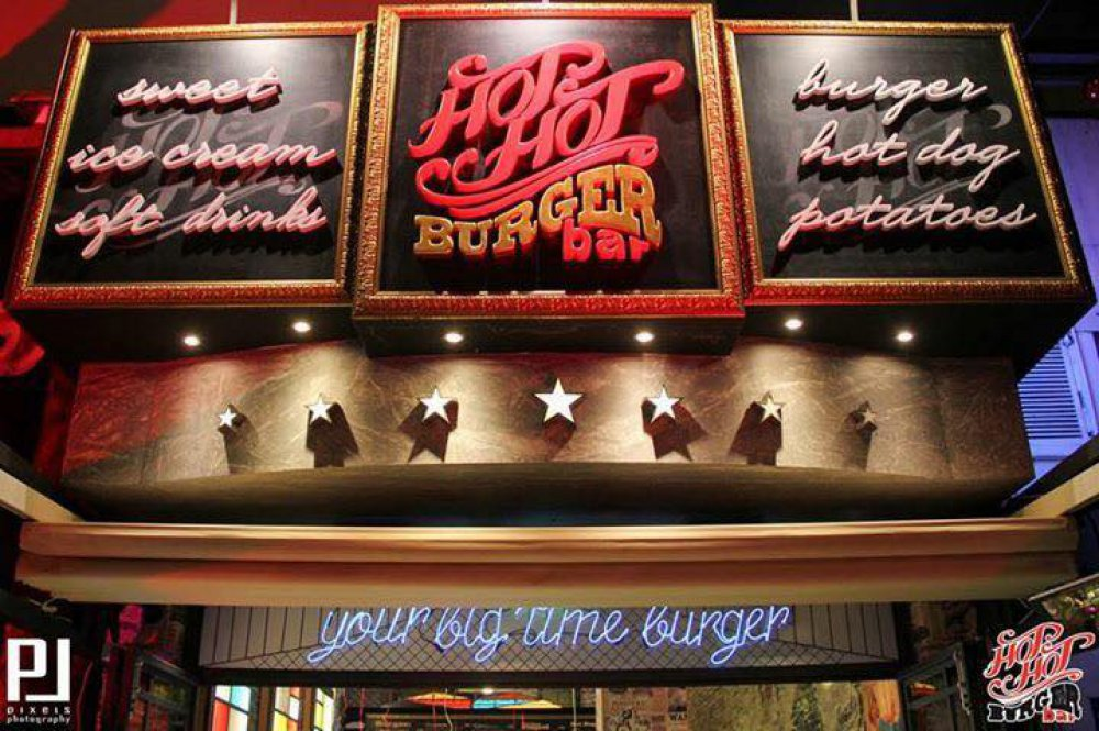 HOT HOT BURGER BAR